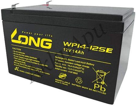 Jász Plasztik 14Ah WP14-12SE akkumulátor